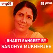 Bhakti Sangeet By Sandhya Mukherjee Music Playlist: Best