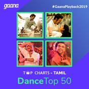 Dance Top 50 - 2019