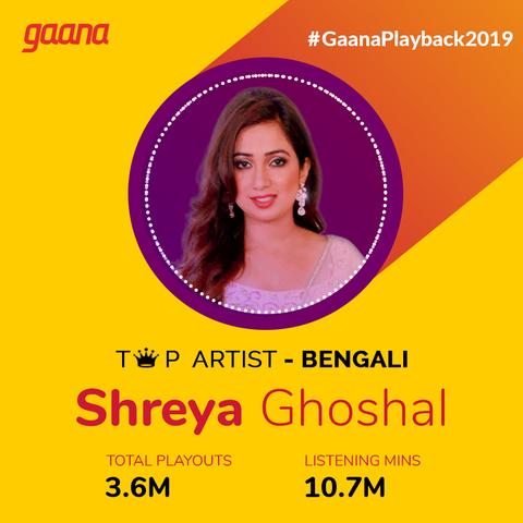 shreya ghoshal app