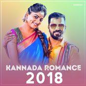 Kannada Romance 2018