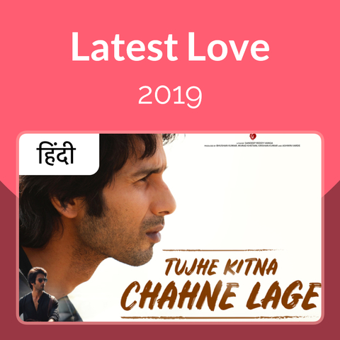 hindi songs mp3 download free online (updated 2019)