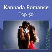 Kannada Romance Top 50 Music Playlist: Best MP3 Songs on