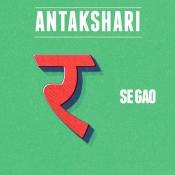 Ra Se Gao Music Playlist Best Mp3 Songs On Gaana Com 1 2 3 4 5 6 7 hindi songs qayamat ho qayamat qayamat qayamat, qayamat qismat kaa taraa qismat ki, baazi ka, faisla to que sara sara quiero viva movie name tera jadoo chal gaya. ra se gao music playlist best mp3