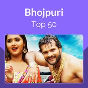 Bhojpuri Top 50 Music Playlist: Best Bhojpuri Hit MP3 Songs