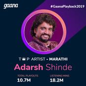 Best of Adarsh Shinde