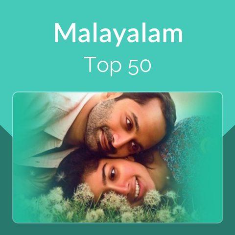 Malayalam hit songs zip file download