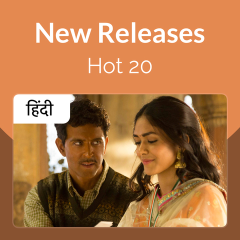 New picher video download song punjabi 2020 top 20
