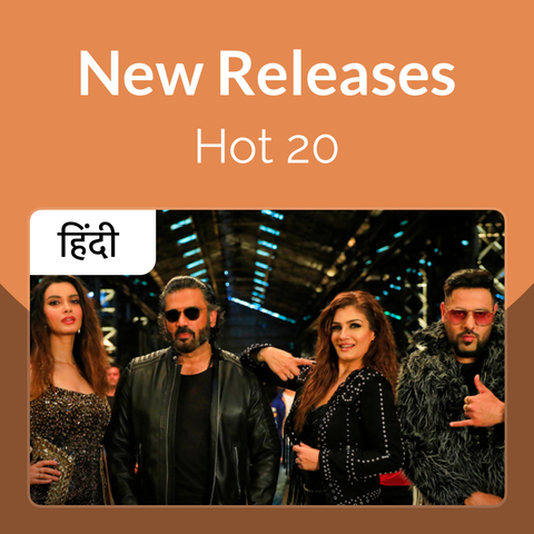 New releases hindi album song
