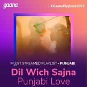 Dil Wich Sajna Punjabi Love