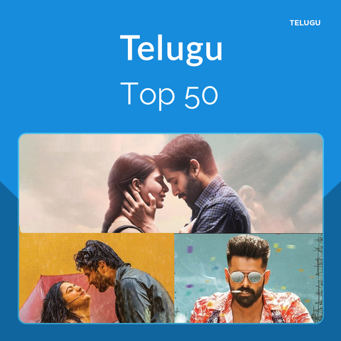 Telugu dj film all songs download 2020 mp3 free