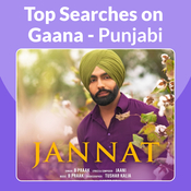 Top Searches on Gaana Punjabi
