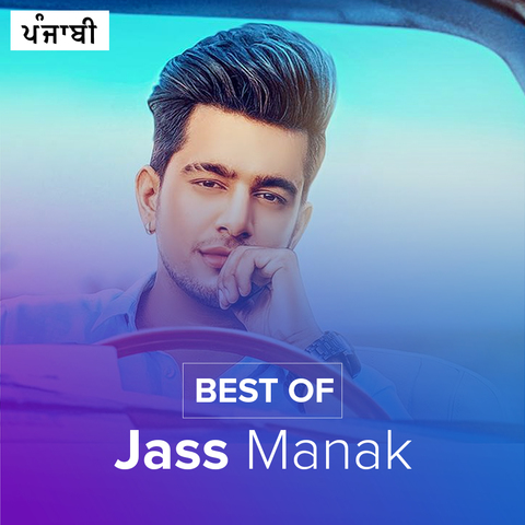 NEW PUNJABI SONG 2019 MP3 DOWNLOAD DJPUNJAB JASS MANAK