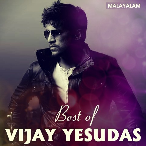 A R Rahman Vijay Yesudas Avalum Naanum MP3 Download