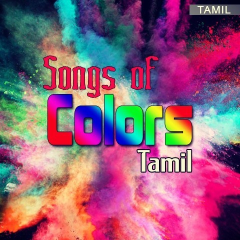 Songs of Colors - Tamil Music Playlist: Best MP3 Songs on