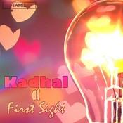 Kadhal at First Sight