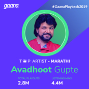 Best Of Avadhoot Gupte