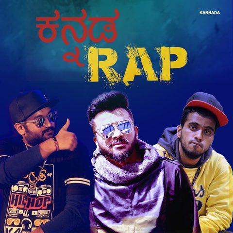 kannada rap songs 2018 mp3