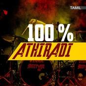 100 % Athiradi