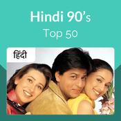 Hindi 90s Top 50 Music Playlist: Best MP3 Songs on Gaana com