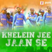 Khelein Jee Jaan Se