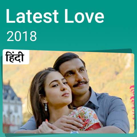 Romantic emotional movies bollywood 2018