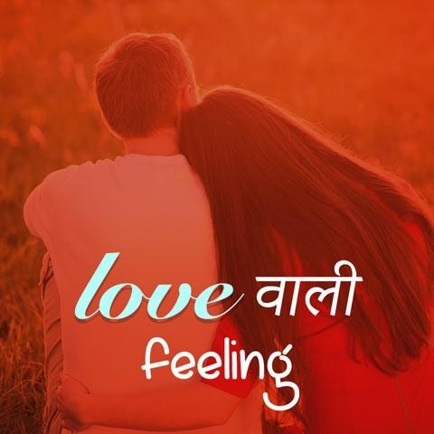 Malayalam love songs lyrics in english
