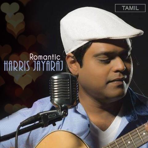 Harris Jayaraj Tamil Songs Download