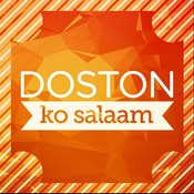 Doston Ko Salaam
