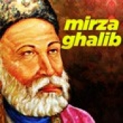 Mirza Ghalib - Jagjit Singh Music Playlist: Best MP3 Songs
