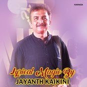 Lyrical Magic by Jayanth Kaikini
