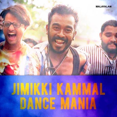 entammede jimikki kammal mp3 song free download