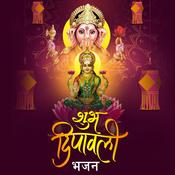 Shubh Diwali Bhajans