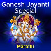 Ganesh Jayanti Special