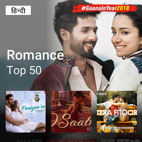 Romance Top 50 2018 Hindi Music Playlist Best Romance Top 50 2018 Hindi Mp3 Songs On Gaana Com Some of them are to play old hindi songs on guitar. romance top 50 2018 hindi mp3 songs