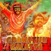 Gramathu Galatta
