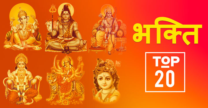 Online hindi mp3 songs play