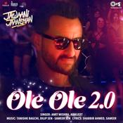 Ole Ole 2.0 Song