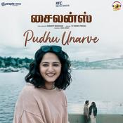 Pudhu Unarve Song