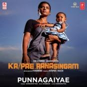 Punnagaiyae Song