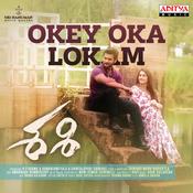 Okey Oka Lokam Song