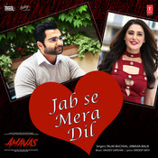 Jab Se Mera Dil Song