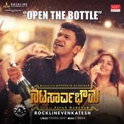 Open The Bottle Song