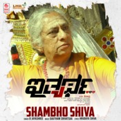 Shambho Shiva Song
