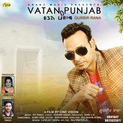 Vatan Punjab Song