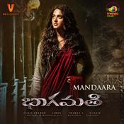 Mandaara Song