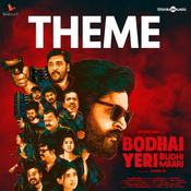 Theme of Bodhai Yeri Budhi Maari Song