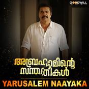 Yarusalem Naayaka Song