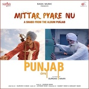 Mittar Pyare Nu Song