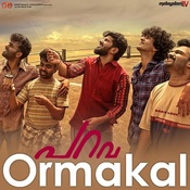 Ormakal Song