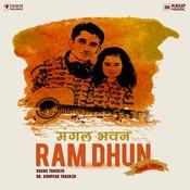 Mangal Bhavan - Ram Dhun Song